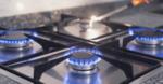 Стоимость газоснабжения в Ивано-Франковске в августе 2017 года