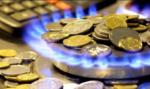 Стоимость газоснабжения в Кропивницком в августе 2017 года