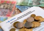 Стоимость электрической энергии в Николаеве в сентябре 2017 года
