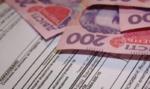 Отопительный сезон 2017-2018 гг.: сколько средств потратили в Украине на модернизацию сферы ЖКХ