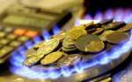 Тарифы на природный газ в Кропивницком в сентябре 2017 года
